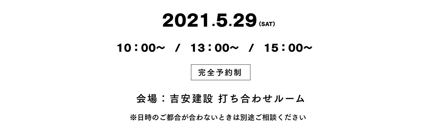 2021.5.29(sat)