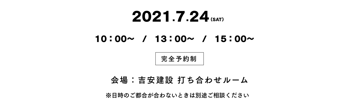 2021.7.24(sat)