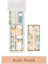Style-North:北側道路の敷地の魅力を引き出すために生まれた家
