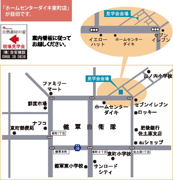 ホームセンターダイキ東町店が目印です