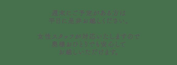 完成見学会 熊本市東区秋津 2019年7月8日(月)〜15日(月) 完全予約制 10時〜17時 8日間同時刻開催