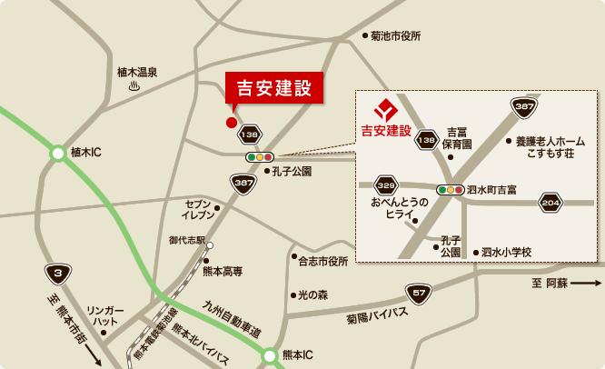 飛田バイパスから国道387号線を北上、泗水町吉富交差点を左折して138号線へ入る
